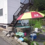 賀茂川漁協